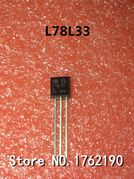200PCS/DAUG L78L33ACZ 78L33 TO-92